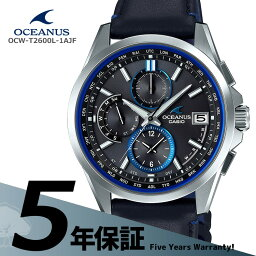 OCEANUS oshianasukashio CASIO電波鐘表強壯的太陽能本皮革帶牛皮kafu黑手錶人OCW-T2600L-1AJF