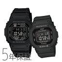 ペアウォッチ ペアセット G-SHOCK/BABY-G Gショック ベビーG ペア 腕時計 ソーラー電波時計 デジタル 黒 ブラック GW-…