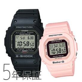 ペアウォッチ ペアセット G-SHOCK/BABY-G Gショック ベビーG ペア 腕時計 ソーラー電波時計 黒 ブラック ピンク GW-5000-1JF/BGD-5000-4BJF CASIO カシオ KPAIR0029