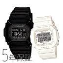 ペアウォッチ G-SHOCK/BABY-G Gショック ベビーG ペア 腕時計 黒 ブラック 白 ホワイト DW-D5600P-1JF/BGD-501-7JF CASIO カシオ KPAIR0030