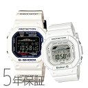 ペアウォッチ ペアセット G-SHOCK/Baby-G Gショック ベビーG ペア 腕時計 G-LIDE ホワイト 白 サーファー デジタル GWX-5600C-7JF/BLX-560-7JF CASIO カシオ KPAIR0038