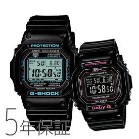 ペアウォッチ ペアセット G-SHOCK/Baby-G Gショック ベビーG ペア 腕時計 電波ソーラー デジタル ポップアクセント GW-M5610BA-1JF/BGD-5000-1JF CASIO カシオ KPAIR0041