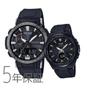 ペアウォッチ ペアセット PRO TREK/Baby-G プロトレック ベビーG ペア 腕時計 ブラック メタルケース 電波ソーラー PRW-60Y-1AJF/MSG-W200G-1A2JF CASIO カシオ KPAIR0059