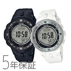 ペアウォッチ ペアセット PRO TREK PROTREK プロトレック ペア 腕時計 ユニセックス 色違い ブラック×ホワイト ソラー PRG-330-1JF/PRG-330-7JF CASIO カシオ KPAIR0061