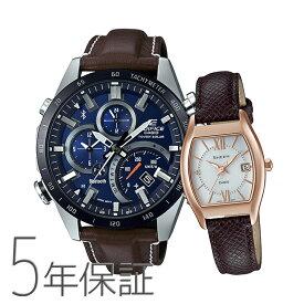 ペアウォッチ ペアセット EDIFICE/SHEEN エディフィス シーン ペア 腕時計 ブラウンレザーバンド 茶色 本革 EQB-501XBL-2AJF/SHS-4501PGL-7AJF CASIO カシオ KPAIR0062