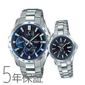 ペアウォッチ ペアセット OCEANUS Manta オシアナス マンタ ペア 腕時計 Manta マンタ 電波ソーラー 青 ブルー OCW-S4000-1AJF/OCW-S350-1AJF カシオ CASIO KPAIR0067