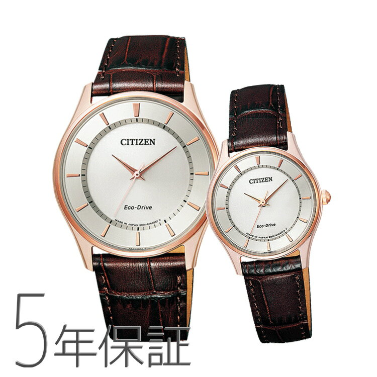 ペアウォッチ Citizen Collection ペア 腕時計 カーフ革バンド 茶色 ブラウン ピンクゴールド シチズンコレクション BJ6482-04A/EM0402-05A CITIZEN シチズン SPAIR0011