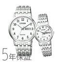 ペアウォッチ ペアセット Citizen Collection ペア 腕時計 メタルバンド 白 ホワイト シチズンコレクション BM9010-59…