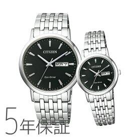 ペアウォッチ ペアセット Citizen Collection ペア 腕時計 メタルバンド 黒 ブラック シチズンコレクション BM9010-59E/EW3250-53E CITIZEN シチズン SPAIR0016