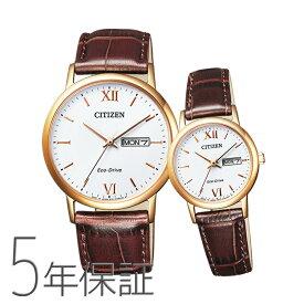 ペアウォッチ ペアセット Citizen Collection ペア 腕時計 カーフ革バンド 茶色 ブラウン シチズンコレクション BM9012-02A/EW3252-07A CITIZEN シチズン SPAIR0017