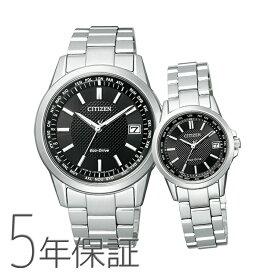 ペアウォッチ ペアセット Citizen Collection ペア 腕時計 ソーラー電波時計 メタルバンド 黒 ブラック シチズンコレクション CB1090-59E/EC1130-55E CITIZEN シチズン SPAIR0019
