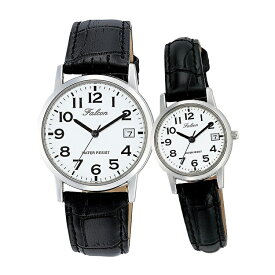 ペアウォッチ ペアセット Q&Q ペア 腕時計 Falcon ファルコン 合成皮革バンド アラビア数字 黒 ブラック キューアンドキュー D018-304/D019-304 シチズン 取り寄せ SPAIR0056