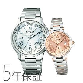 ペアウォッチ ペアセット xC ペア 腕時計 ソーラー電波時計 メタルバンド 白 ホワイト ピンク クロスシー CB1020-54A/EC1014-65W CITIZEN シチズン SPAIR0078