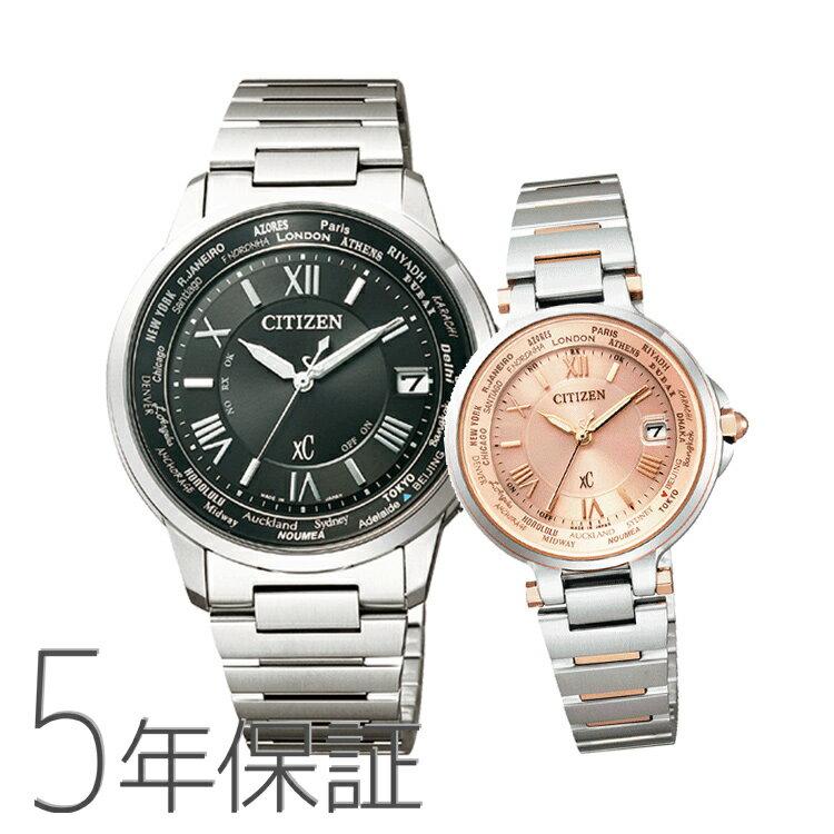 ペアウォッチ xC ペア 腕時計 ソーラー電波時計 メタルバンド 黒 ブラック ピンク クロスシー CB1020-54E/EC1014-65W CITIZEN シチズン SPAIR0081