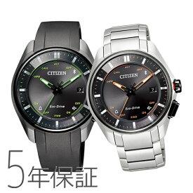 ペアウォッチ ペアセット エコ・ドライブBluetooth ブルートゥース スマートフォン連携 エコドライブ ペア 腕時計 ユニセックスペア BZ4005-03E/BZ4004-57E CITIZEN シチズン SPAIR0102
