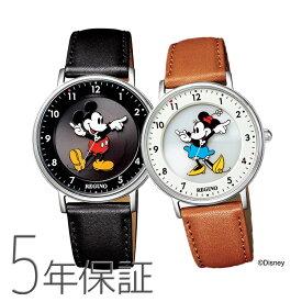 ペアウォッチ ペアセット REGUNO レグノ ペア 腕時計 ディズニーコレクション ソーラーテック ミッキー ミニー KP3-112-50/KP3-112-12 シチズン CITIZEN SPAIR0112