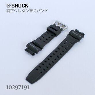 Casio CASIO G-SHOCK G-Shock pure spare band belt urethane black black 10297191