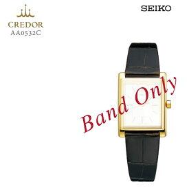 SEIKO セイコー CREDOR クレドール 婦人用 レディース クロコダイル 純正レザーバンド 替えバンド AA0532C 取り寄せ