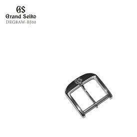 GRAND SEIKO グランドセイコー 紳士用 純正 ステンレス SS美錠 美錠幅:15mm DEG8AW-BJ00 取り寄せ