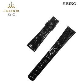 SEIKO セイコー CREDOR クレドール 紳士用 純正バンド 黒 ブラック クロコダイル カン幅:18mm 替えバンド K17Z 取り寄せ