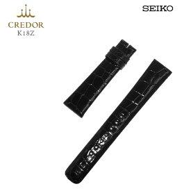 SEIKO セイコー CREDOR クレドール 紳士用 純正バンド 黒 ブラック クロコダイル カン幅:18mm 替えバンド K18Z 取り寄せ