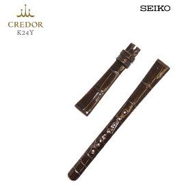 SEIKO セイコー CREDOR クレドール 婦人用 純正バンド 茶 ブラウン クロコダイル カン幅:12mm 替えバンド K24Y 取り寄せ
