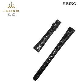 SEIKO セイコー CREDOR クレドール 婦人用 純正バンド 黒 ブラック クロコダイル カン幅:12mm 替えバンド K24Z 取り寄せ