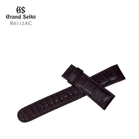 GRAND SEIKO グランドセイコー 紳士用 純正バンド こげ茶 クロコダイル 本ワニ革 カン幅:20mm 替えバンド R0112AC 取り寄せ