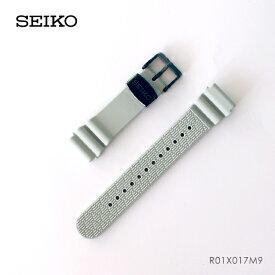 GRAND SEIKO グランドセイコー 紳士用 純正 ラバーバンド 樹脂 替えバンド 交換用ベルト SBBN029用 グレー ウレタン R01X017M9 取り寄せ