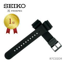 供精工SEIKO專業規格PROSPEX替換帶交換使用的皮帶矽22mm黑R7C02DR