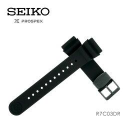 供精工SEIKO專業規格PROSPEX替換帶交換使用的皮帶矽22mm黑R7C03DR