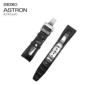 SEIKO セイコー アストロン 紳士用 純正替えバンド 7Xシリーズ 黒 ブラック クロコダイル カン幅:24mm 長さ:200mm(標準サイズ) R7X03AC