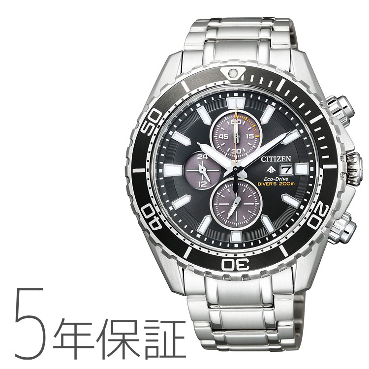 プロマスター PROMASTER CA0711-98H シチズン CITIZEN ダイバーズウォッチ クロノグラフ 黒 ブラック メンズ 腕時計