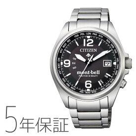 プロマスター モンベル コラボモデル PROMASTER シチズン CITIZEN エコ・ドライブ チタン 電波時計 腕時計 メンズ CB0171-89E
