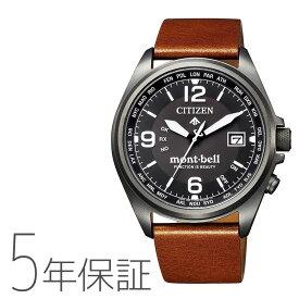 プロマスター モンベル コラボモデル PROMASTER シチズン CITIZEN エコ・ドライブ 電波時計 腕時計 メンズ CITIZEN CB0177-23E