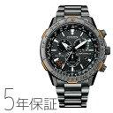 プロマスター PROMASTER CB5007-51H シチズン CITIZEN 電波ソーラー エコドライブ 黒 ブラック メンズ 腕時計