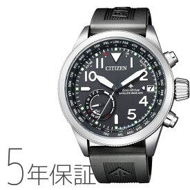 プロマスター シチズン PROMASTER CITIZEN エコドライブ クロノグラフ GPS衛星電波時計 パーペチュアルカレンダー 腕時計 メンズ CC3060-10E