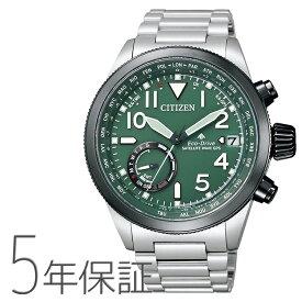 特価品 プロマスター PROMASTER CC3067-70W シチズン CITIZEN GPS衛星電波時計 エコドライブ 電波ソーラー グリーンダイアル 腕時計 メンズ
