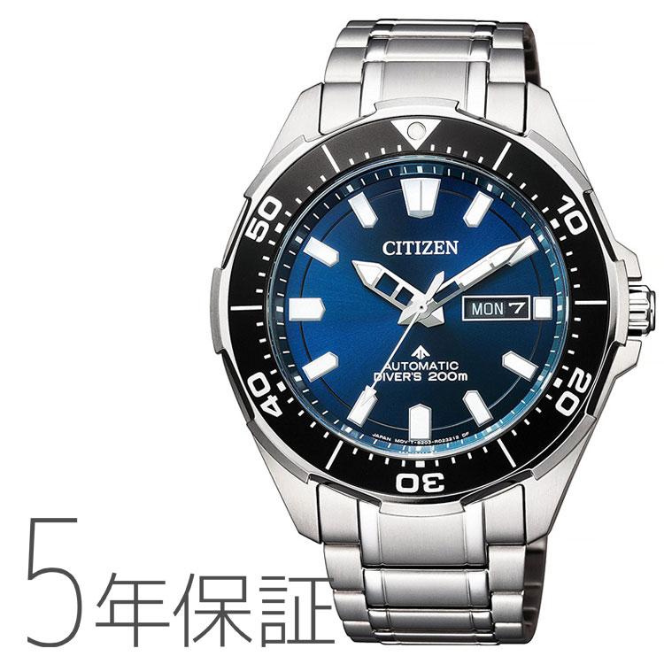 プロマスター シチズン PROMASTER CITIZEN ダイバーズウォッチ 腕時計 メンズ NY0070-83L