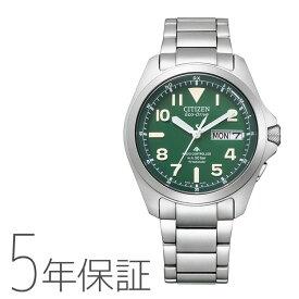 シチズン CITIZEN PROMASTER プロマスター エコ・ドライブ電波時計 PMD56-2951 腕時計 メンズ グリーンダイアル