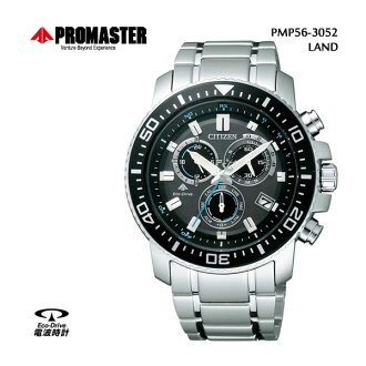 CITIZEN citizen PROMASTER ProMaster LAND-land eco-drive radio wave watches chronograph PMP56-3052
