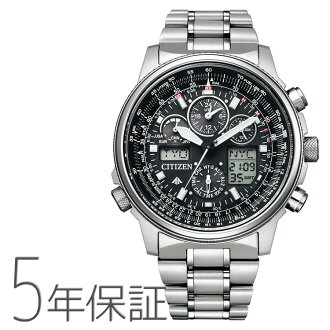 CITIZEN PROMASTER SKY eco drive radio clock PMV65-2271