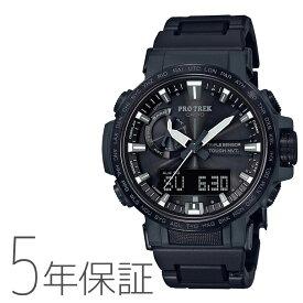 プロトレック カシオ CASIO PRO TREK 電波 ソーラー タフソーラー 腕時計 メンズ PRW-60FC-1AJF