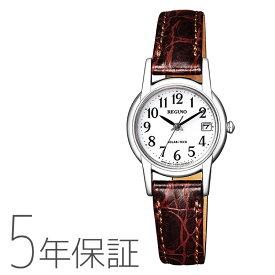 シチズン CITIZEN REGUNO レグノ ソーラー電源 ストラップ 女性用 レディース KP4-815-10 腕時計