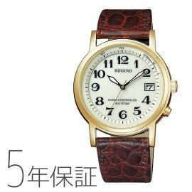 シチズンCITIZENREGUNOレグノソーラー電源電波時計KL3-021-30腕時計お取り寄せ