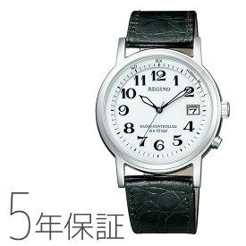 シチズン CITIZEN REGUNO レグノ KL7-019-10 腕時計