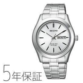 シチズン CITIZEN レグノ REGUNO ソーラー電源 スタンダード リングソーラー KM1-211-11 腕時計