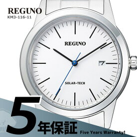 シチズン CITIZEN レグノ REGUNO ソーラーテック ペア 男性用 メンズ 腕時計 KM3-116-11