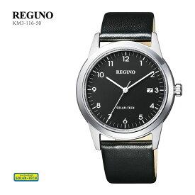 シチズン CITIZEN レグノ REGUNO ペアモデル メンズ カーフ革バンド KM3-116-50 腕時計