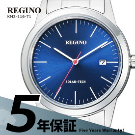 シチズン CITIZEN レグノ REGUNO ソーラーテック ペア 男性用 メンズ 腕時計 KM3-116-71